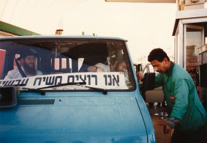 Nach Jerusalem DCP Erstellung